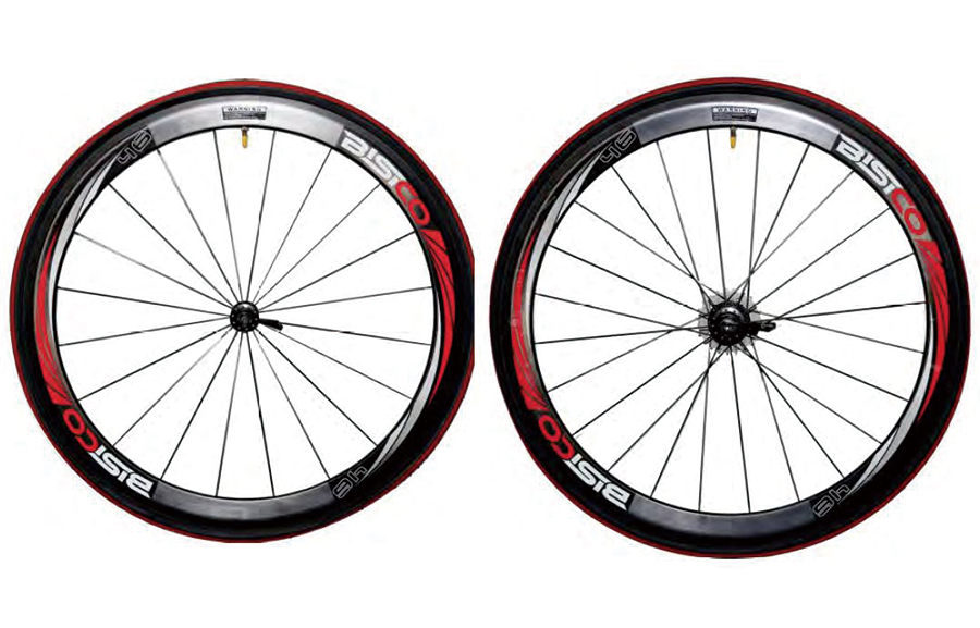 700C CARBON WHEEL SET